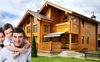 Доступные дома для комфортной